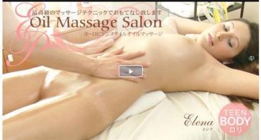 Kin 8tengoku 1803 Gold 8 Heaven 1803 Blonde Heaven Heaven with the finest massage technique Oil Massage Salon Elena / Elena