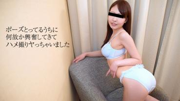 10musume 111817_01 I gonna take a popular amateur model with a photo shoot party