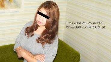 10musume 011818_01 Please drink my sperm Eri Sekiguchi