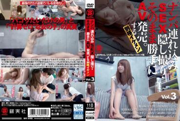 Nanpa brought in SEX secret shooting · AV release on its own. Alright Ikemen 3