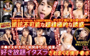 【VR】 intruding! Happening private room video Nairase Aiori