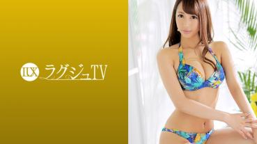 Luxury TV 995 Nishimi Shida 25-year-old clothing store