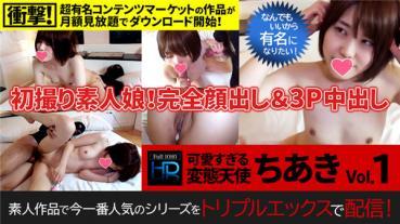 XXX-AV 23736 First shot Amateur Girls! Complete Face & 3P Cum Inside Cute Lovely Transformation Angel Chiaki Vol.01