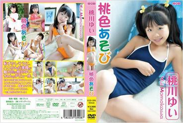 Momokawa Yu Momoiro Play