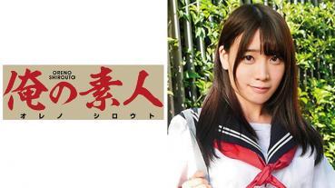 Yui-chan 2