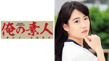 Yua-chan 2