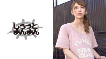 Yuuki (25)