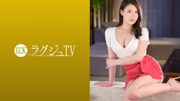 Ragju TV 1286 Beautiful Teacher Who Has Trouble In The Night Activity Between Husband and Wife Appeared! In the wave of pleasure that surges after a long time, with a glossy expression that can not be shown to the students, regain the joy as a woman who had been forgotten and get upset!