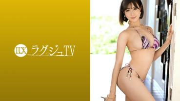 """Luxury TV 1320 World men are the dental hygienist """"Aoi Momoka"""" who was captivated re-appeared in Luxury TV! Continuing to blossom Eros's talent, she remains a desire and is disturbed by instinct. As an adult woman, she sweats softly on her beautiful body, moves her hips as she instincts, and licks her clitoris herself!"""