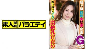 Sakura,28