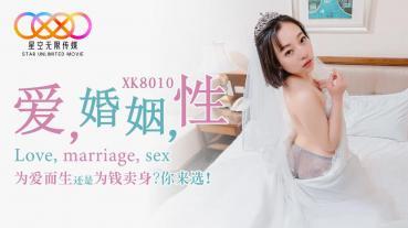MD Star Media XK8010 Loves Marriage - Siwen
