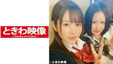 Neat & Healing J○ TwoSome Rye & Ayumi-chan And Raw 3P Circular Light! Ayumi-chan who is a 100-year-old healing system