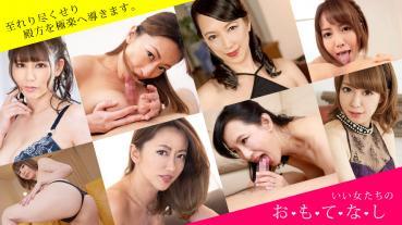 1Pondo 042021_001 1pondo 042021_001 Omotenashi - Ever-SexualLy Active Aunts - Maki Koizumi Rena Ooka Chika Yoda