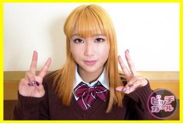 Haruna (22)