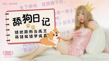 MD Star Media XK8066 Lick Dog Diary - Poy