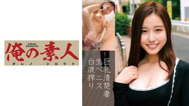 Kokonaki (24 years old) Married 1st year (Komina Asakura)