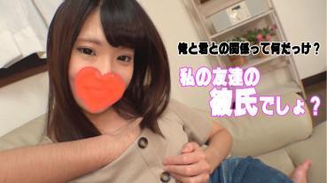 Hatsumi (20) I've eaten Girlfriend's friend♪